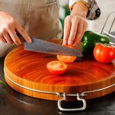 店長推薦 進口鐵木砧板菜板實木家用砧板越南鐵木菜板整木圓形廚房案板菜墩