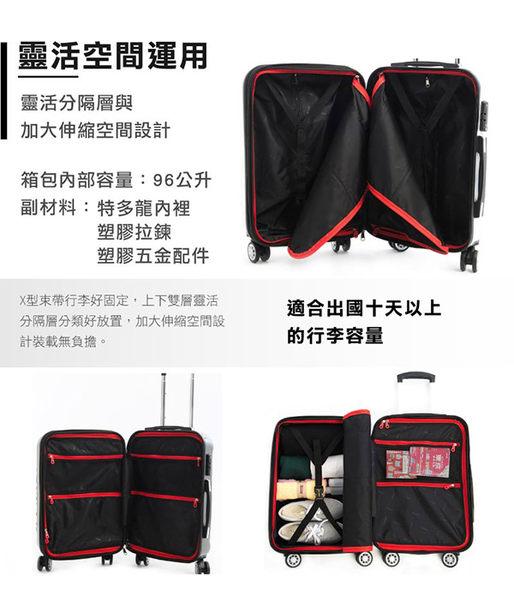 美國AIRWALK LUGGAGE - 碳纖維紋系列 可加大 旅行箱/行李箱-28吋-黑