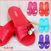 【下殺】Hello Kitty 美樂蒂 雙子星 布丁狗 正版 防滑 浴室拖鞋 卡通 室內拖鞋 女鞋 B21619