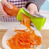 創意家居實用家庭廚房生活日用品百貨新奇特小工具切菜刨絲器-享家生活館