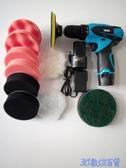 汽車拋光機打蠟機小型無線家用12V鋰充電式迷你劃痕修復美容工具 快速出貨