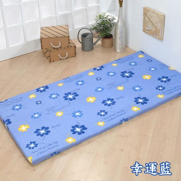 莫菲思 超值精選單人折疊床墊(1入,七款可選)床墊 棉床 記憶床墊 星辰