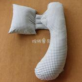 孕婦枕頭 【任小姐出品】孕婦枕頭護腰側睡枕睡覺側臥枕多功能孕婦抱枕靠枕igo 珍妮寶貝