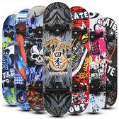 四輪滑板兒童初學者青少年刷街玩具男孩女生雙翹板公路專業滑板車jy【88折優惠最後兩天】