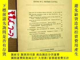 二手書博民逛書店SCIENTIFIC罕見MONTHLY 科學月刊1937年9月