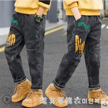 2021潮流春秋款冬中大童男童新款加絨加厚帥氣牛仔褲一體絨彈力 美眉新品