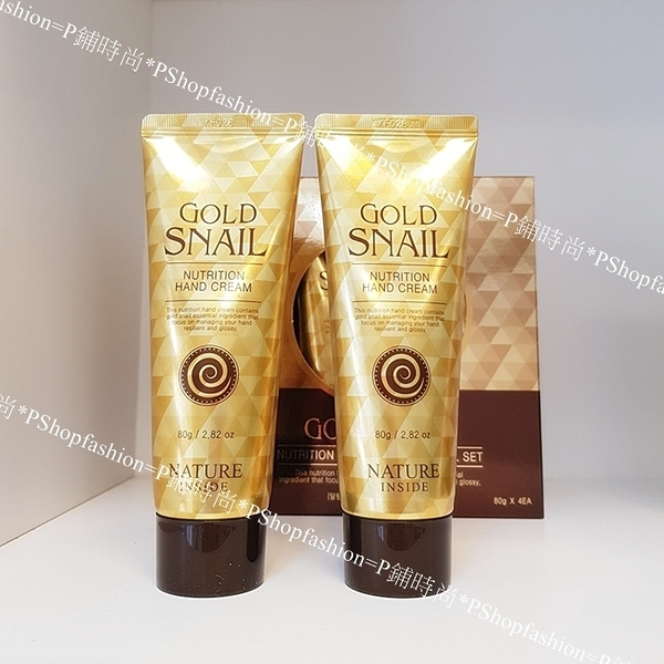 P鋪時尚*韓國㊣NATURE  GOLD SNAIL nutrition hand cream黃金蝸牛護手霜 1入 80ml
