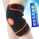 來而康 舒美立得 護具型冷熱敷墊 PW160 膝部專用 贈暖暖包2片