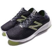 New Balance 慢跑鞋 MCOASGY2 D VAZEE COAST 紫 黃 白底 運動鞋 男鞋【PUMP306】 MCOASGY2D
