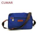 【CUMAR女包】輕量防潑水尼龍三隔層斜背小包-藍