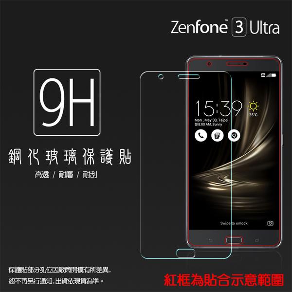 ☆超高規格強化技術 ASUS ZenFone 3 Ultra ZU680KL A001 6.8吋 鋼化玻璃保護貼/強化保護貼/9H