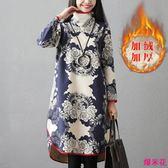 新款棉麻連身裙寬松大碼印花顯瘦加絨民族風中長裙