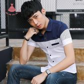 夏季短袖襯衫男正韓修身休閒薄款青少年半袖襯衣男裝寸衫 巴黎時尚生活