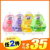 花仙子 香氛蛋 120g ◆ 86小舖 ◆ 除臭