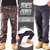 CS衣舖【兩件$550】加大尺碼 26-46腰 超輕量 伸縮腰圍 透氣 多口袋 工作褲 三色 7029