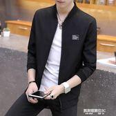 棒球服男士外套秋新款韓版潮流修身帥氣棒球服男裝秋季上衣服薄款夾克  凱斯盾數位3C