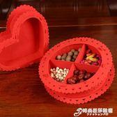 結婚果盤婚慶用品創意婚禮婚房客廳無紡布干果盤紅色喜慶喜糖果盤 時尚芭莎鞋櫃