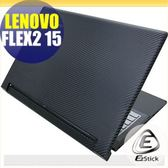 【EZstick】Lenovo FLEX 2 15 專用 Carbon黑色立體紋機身貼 (含上蓋、鍵盤週圍) DIY包膜