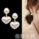 耳環 925純銀針耳飾愛心珍珠耳環新款少女耳釘網紅百搭氣質耳墜 生活主義