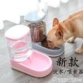 寵物飲水機狗狗泰迪食盆貓咪水盆喂食器貓用自動喂水喝水神器用品  圖拉斯3C百貨