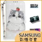 (附掛繩)三星 A42 5G A51 5G A71 5G 彩繪皮套 手機套 軟殼 全包邊軟殼 影片支架 插卡皮套 保護套