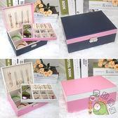 首飾盒木質公主歐式韓國雙層帶鎖飾品盒首飾收納盒戒指耳釘盒【月光節】