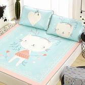 北歐風透氣涼爽冰絲蓆(含枕套)-雙人-小貓藍