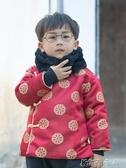 唐裝兒童冬裝新年裝中國風童裝拜年服寶寶男過年喜慶衣服男童漢服YYJ 【快速出貨】