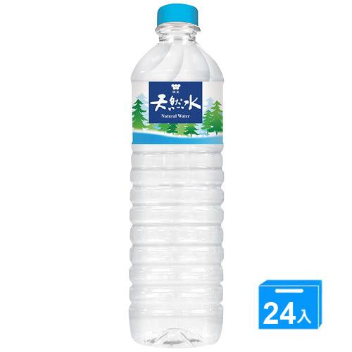 味全天然水560ml*24入/箱【愛買】