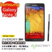 TWMSP★按讚送好禮★EyeScreen Samsung Galaxy Note 3 Everdry AGC 9H 防爆強化玻璃 螢幕保護貼