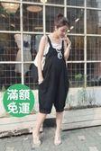 BS貝殼【091410125】孕婦吊帶褲 寬鬆剪裁 極簡設計 孕婦裝 孕婦褲 吊帶褲