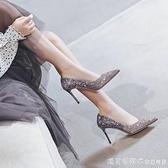 2020年夏季新款結婚銀色高跟鞋細跟尖頭水晶婚紗單鞋百搭新娘女鞋【美眉新品】