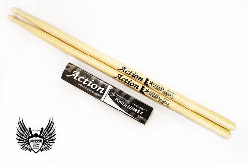 【敦煌樂器】Action U31-A120 胡桃木鼓棒