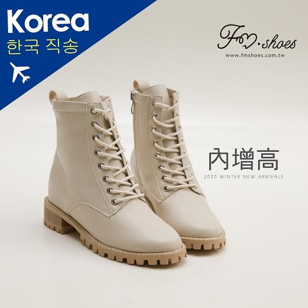 靴.馬甲內增高工程靴(杏)-大尺碼-FM時尚美鞋-韓國精選.Ivory