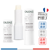 Caudalie 歐緹麗 護唇膏 4.5g【巴黎丁】