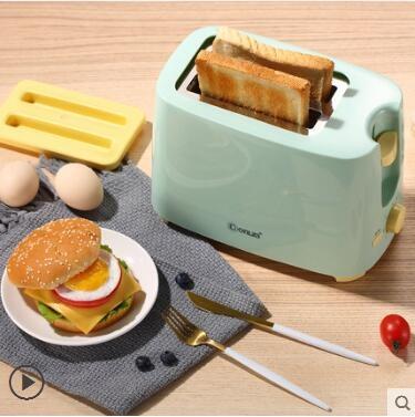 麵包機烤麵包機家用早餐吐司機2片迷妳全自動多士爐JD新年禮物