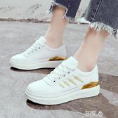 小白鞋刺繡百搭休閒板鞋平底帆布