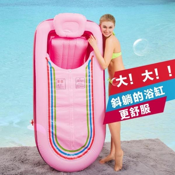 超大號加長加厚成人蒸汽浴缸 折疊充氣浴缸 大人泡澡沐浴盆汗蒸桶 8號店WJ
