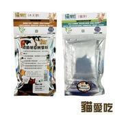【貓愛吃】頂級貓薄荷細粉-1g/3包入*3包組(D632A24)