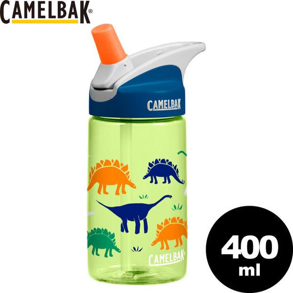 【CamelBak 美國 400ml 兒童吸管運動水瓶《恐龍草原》】CB1274310040/運動水壺★滿額送
