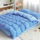 雙色條紋 加大四件式 兩用被床包組-青春...