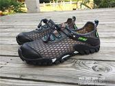 透氣戶外登山男鞋網面橡膠防滑網跑運動鞋 可可鞋櫃
