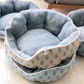柔軟狗窩秋冬軟窩暖窩貓窩加絨保暖耐臟中小型寵物窩墊沙發