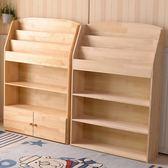 新年鉅惠定制兒童書架書柜實木兒童書柜書架簡易書架置物架幼兒園書報展示架