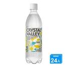 礦沛氣泡水檸檬風味585ml x 24【愛買】