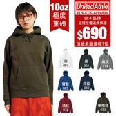 UNITED ATHLE 日本UA 10oz 重磅 素面 刷毛 帽T 男女(布魯克林) 3561801-