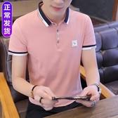 2019夏季新款短袖T恤韓版潮流體恤半袖打底衫男士polo衫丅恤男裝 印象家品