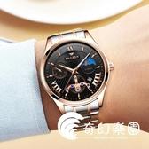 手錶  韓版時尚男表石英表夜光防水帶日歷學生新款鋼帶男士商務腕手錶男  奇幻樂園