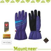 【Mountneer 山林  PRIMALOFT防水觸控手套 《紫/湖綠》】12G08/機車手套/防水/防風/手機觸控
