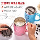 創意辦公室水杯不銹鋼茶杯保溫馬克杯帶蓋勺咖啡杯家用杯子
